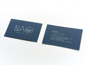 NAGI GRAPHICS|名刺